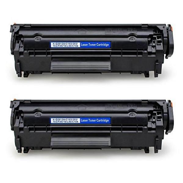 Laser Printer Drums & Toner JARBO Compatible for HP 12A Q2612A Toner Cartridges High Yield, 2 Black, Use with HP LaserJet 1020 1012 1022 1010 1018 1022n 3015 3030 3050 3052 3055 M1319F Printer - intl