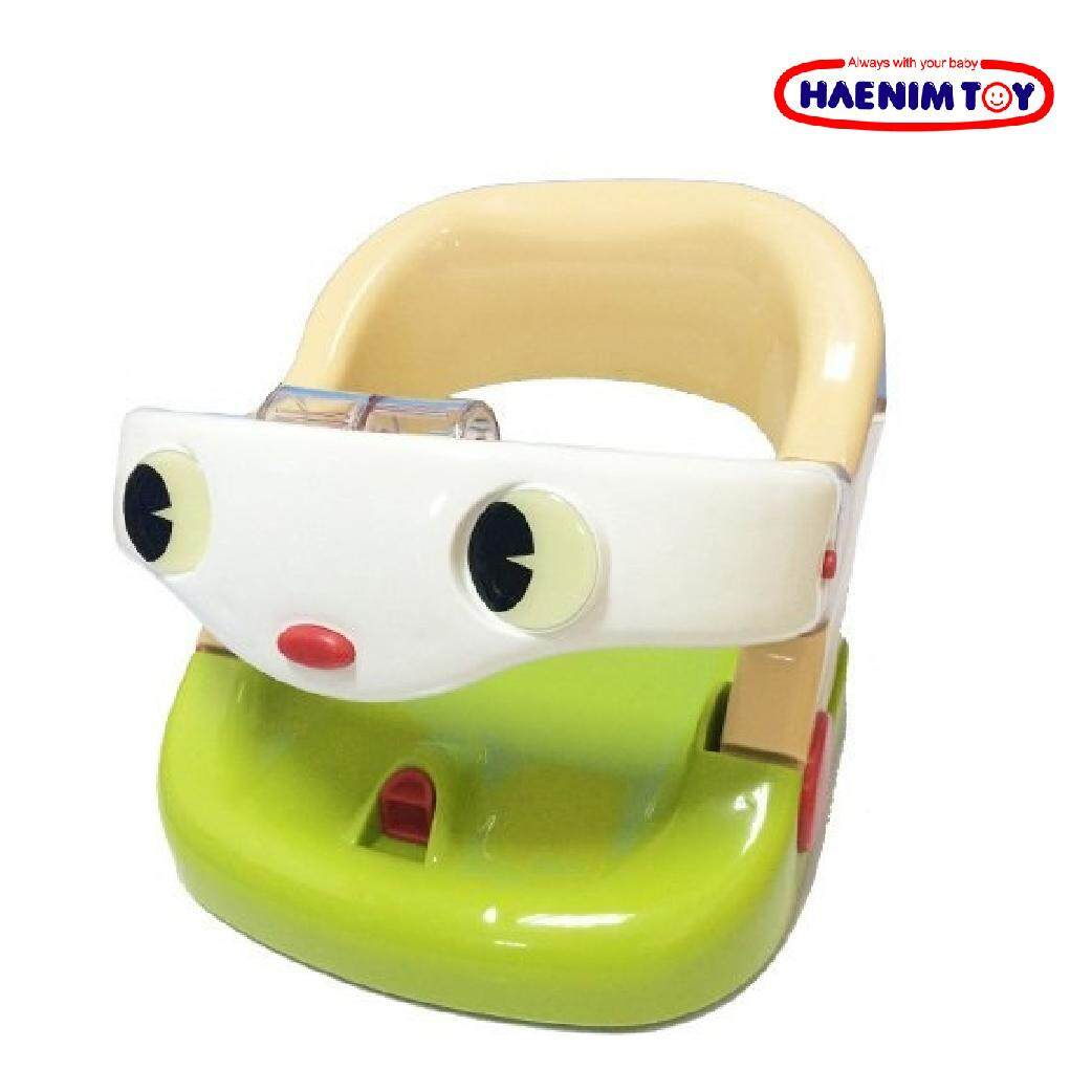 Haenim Baby Bath Chair