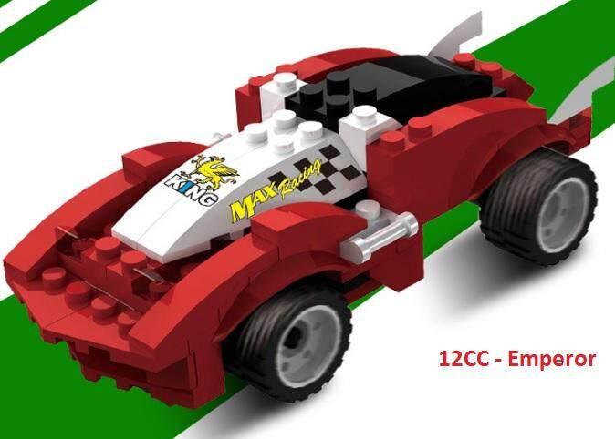 Strong Pullback/Pull-Backs Motor Racer Car Building Block/Blocks [Christmas/Birthday Gift/Present][5 Options]