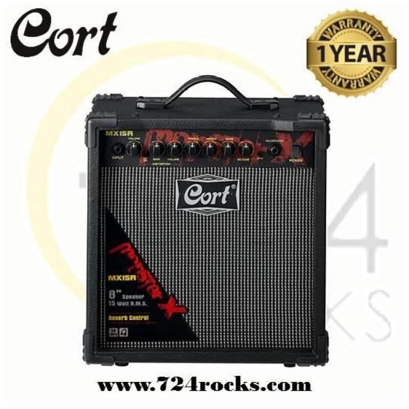 Cort MX15R 15 Watt electric guitar amplifier Malaysia