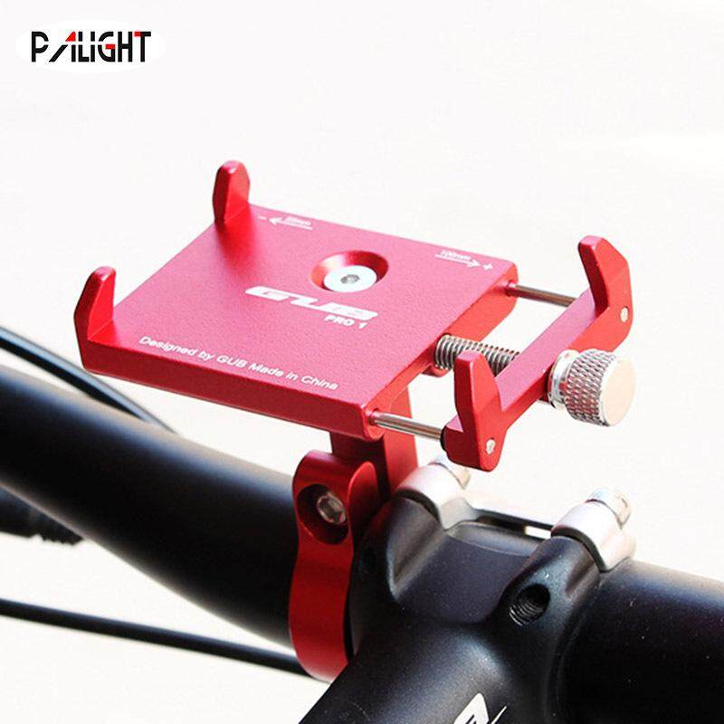 PAlight Bicycle Handlebar Bracket Holder Mount Aluminum Alloy For Mobile Phone Motorcycle shockproof