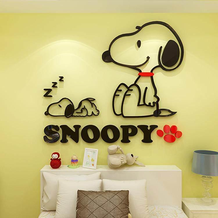 3D Snoopy Wall Decoration 2(80 x 70cm)