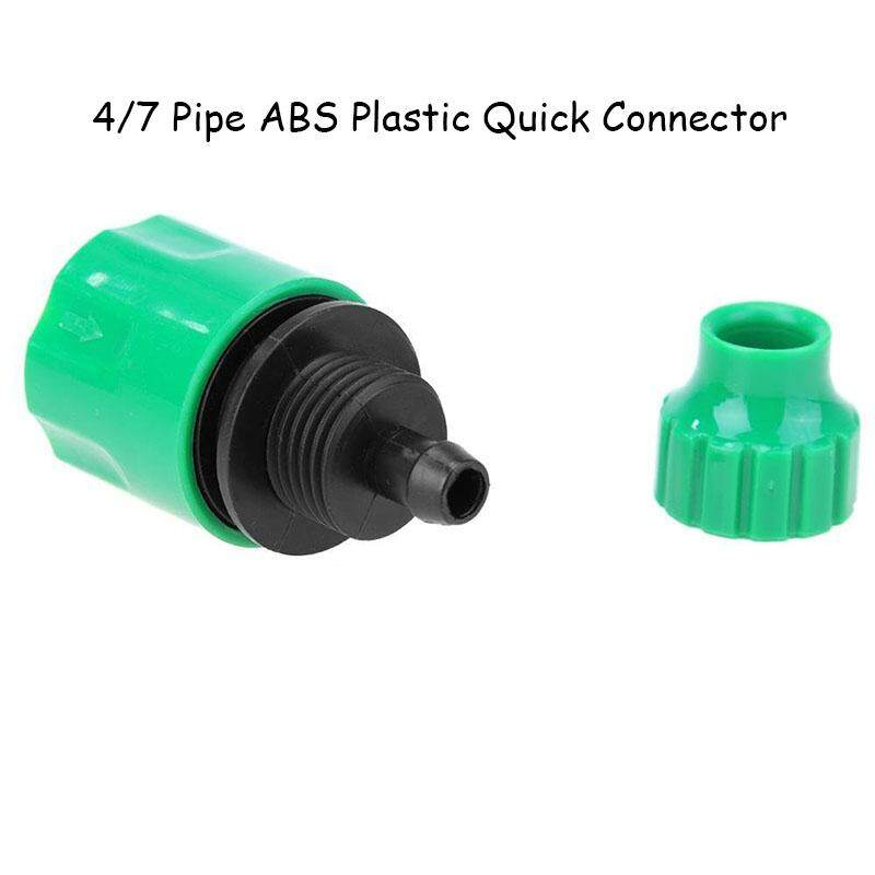 4/7 Pipe Barb Quick Connect Garden Irrigation Watering Fittings - intl