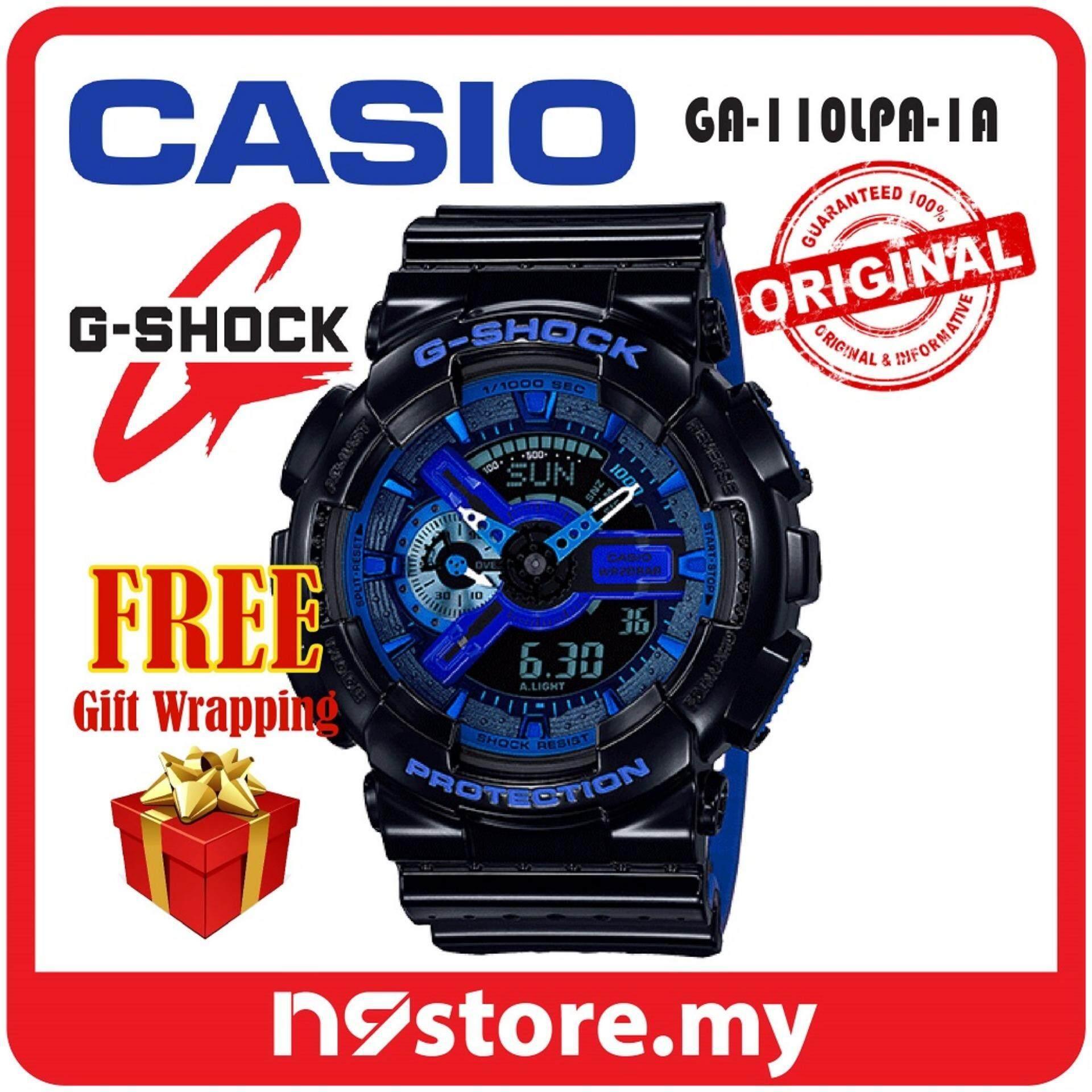 Casio G-Shock GA-110LPA-1A Analog Digital Special Color Sports Watch