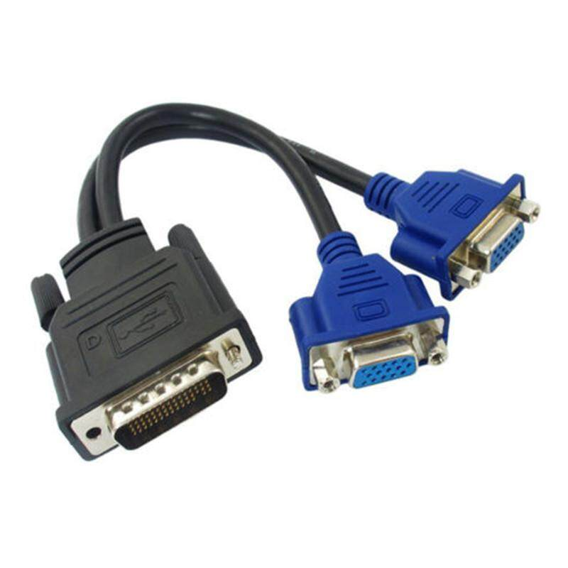 Ishowmall DMS 59Pin Ke Ganda VGA Kabel Adaptor Konverter DVI Splitter untuk Proyektor HDTV