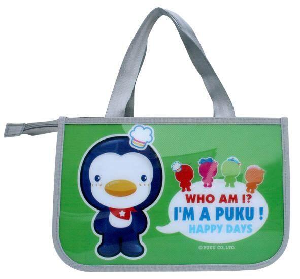 PUKU Waterproof Lunch Bag (Rainbow Blue)
