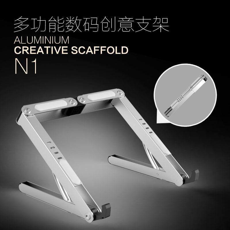 New Aluminum Alloy Laptop Mobile Phone Stand Foldable Lifting Adjustment Angle Cooling Computer Stand Multi-function Bracket