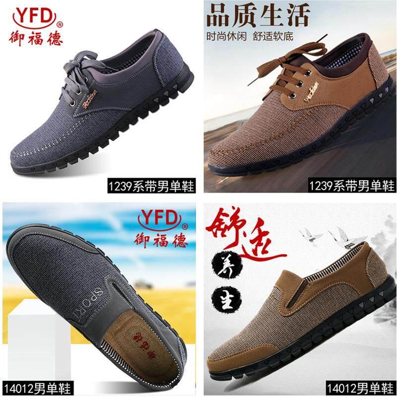 Sepatu Kain Beijing Oleander Produk Asli Sepatu Pijakan Empuk Setengah Baya  Setengah Baya . 4039af497d