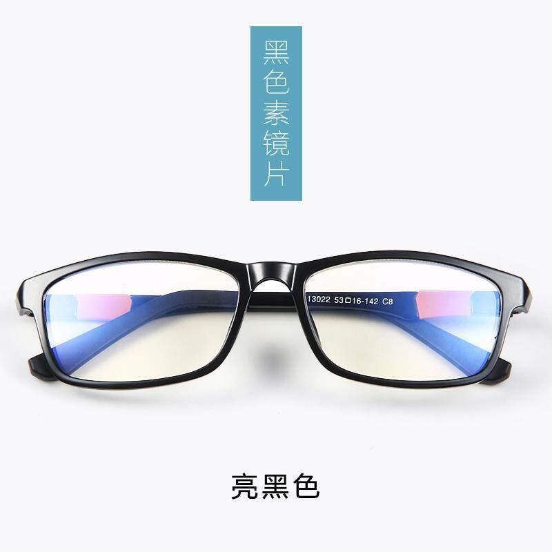 Bertha Anti Radiasi kacamata blu-ray-proof baja HP Komputer kacamata pelindung tidak berderajat Kotak Persegi permainan Pria dan wanita kacamata