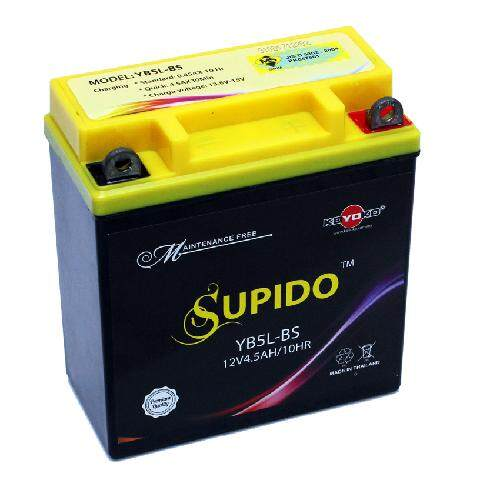 Koyoko Sealed Maintenance Free Battery Yb5l-Bs Supido (100% Original) By Kmr Motor.