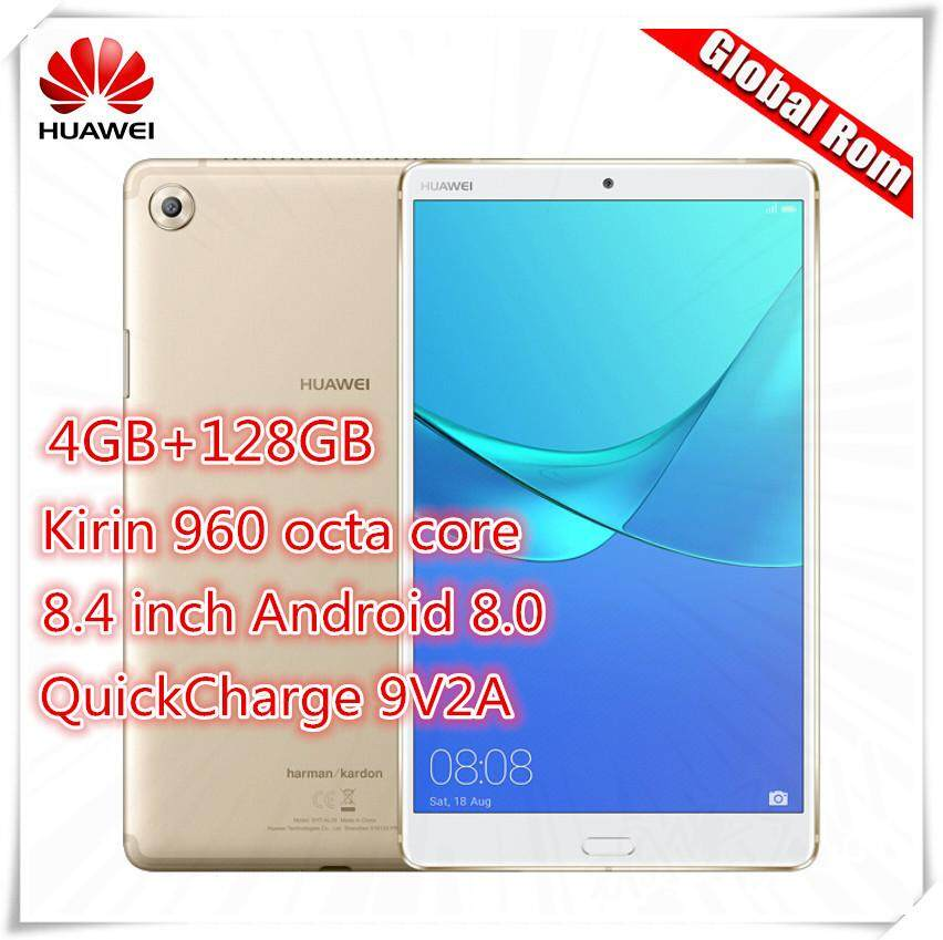 Huawei Mediapad T3 7 0 8GB WiFi Space Grey Philippines