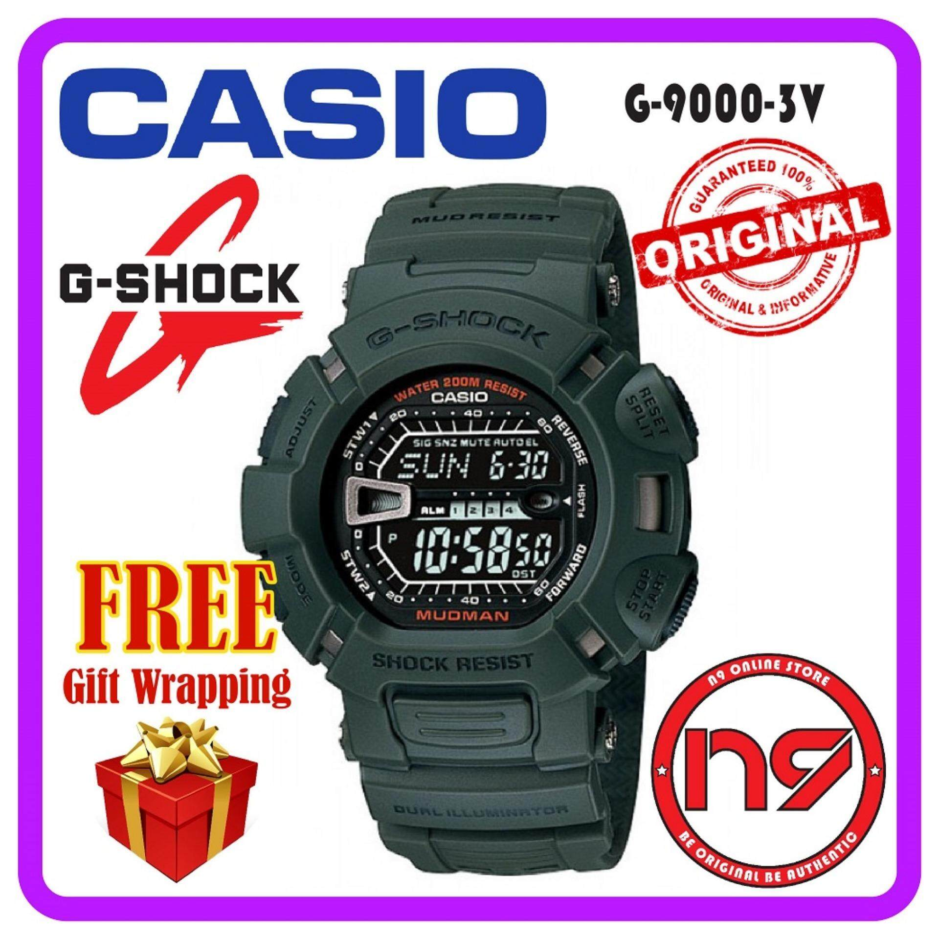 Casio G-Shock G-9000-3V Mudman Digital Men Military Green Sports Watch
