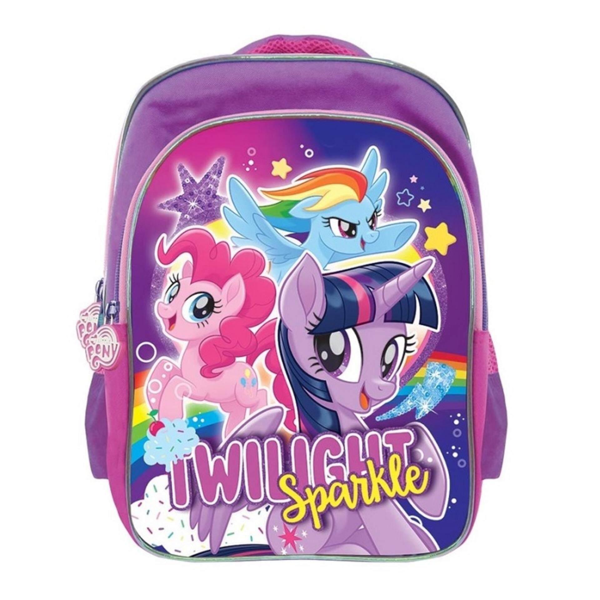 My Little Pony Pre School Backpack Kindergarten Nursery Kids ...