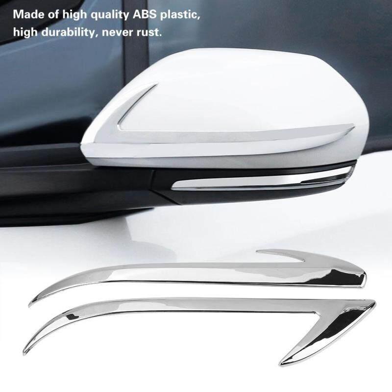 【Flash Sale!!!】2Pcs Car Rearview Side Mirror Cover Trim Moulding Strip for Toyota CHR 2018 Carbon Fiber