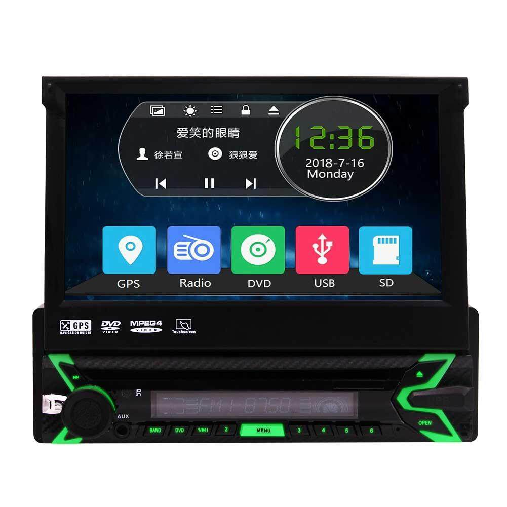 MP3 Audio Player HiFi Car Stereo FM Radio With USB / SD Port .