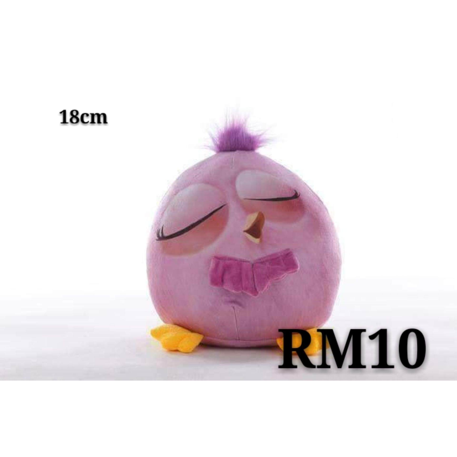 18cm Hatchling Angry Bird Pillow