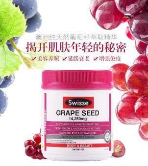 Swisse Grape Seed 澳洲葡萄籽精华 14250mg 300 tablets