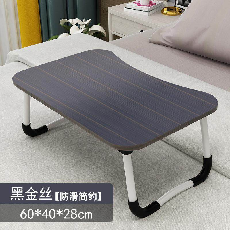 Bed, desk, notebook computer desk, student study, small table, foldable, simple table, lazy person, writing home. - intl