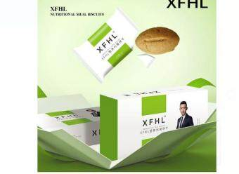 XFHL Nutritional Meal Biscuits
