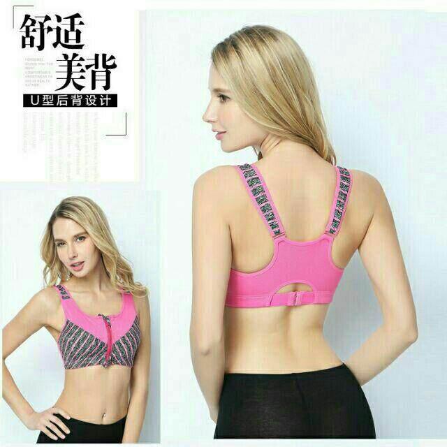 Adjustable Sport Zumba Yoga Zipper Bra Pink