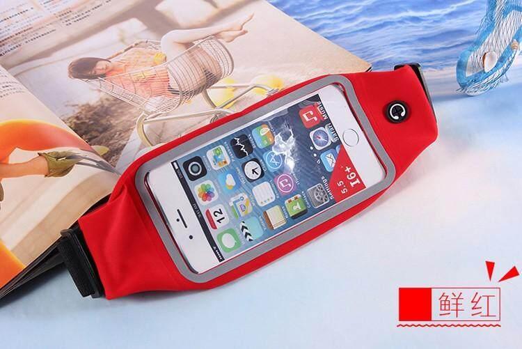 Waterproof Sport Running Waist Band Case Bag  4.7 Inch