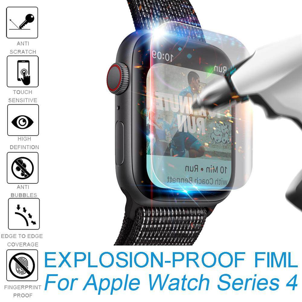 5Pack Explosion-proof TPU Screen Protector Film For Apple Watch Series 4 (44mm)
