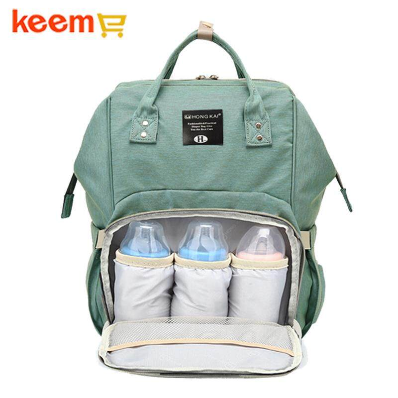 Diaper Bag Multi-functional Nappy Bags Waterproof Travel Mom Backpack for Baby  Care 4223fc5832320