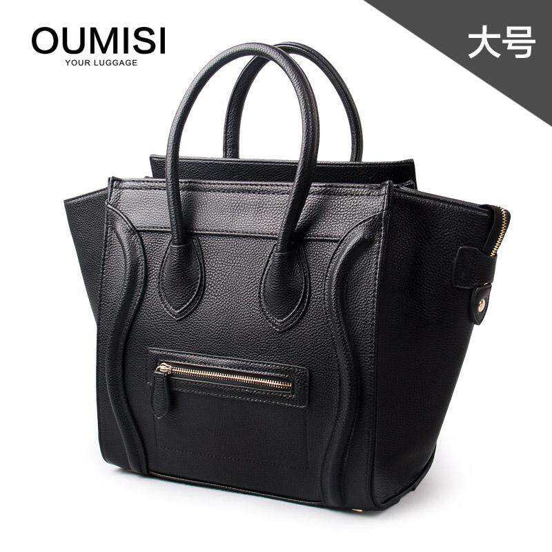 Omi si Korean version of the women New pebbled leather handbag xiao lian bao (Black