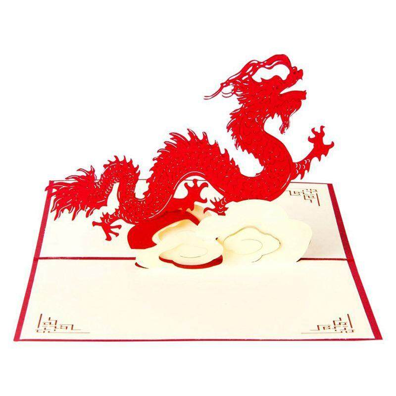 Paper Craft Pop Up Chinese Dragon 3D Greeting Cards