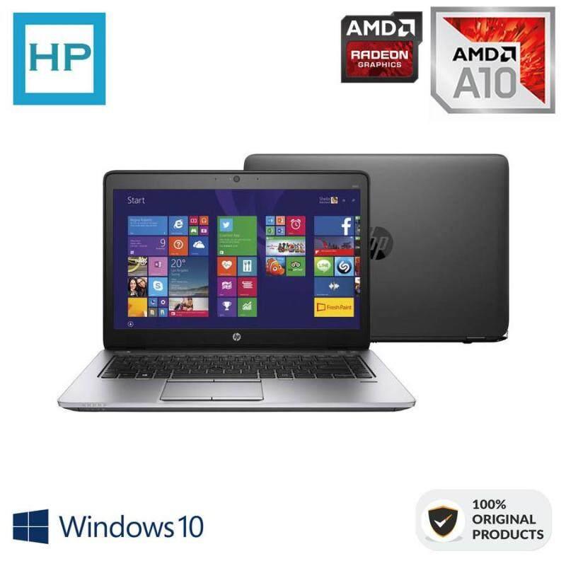 HP ELITEBOOK 745 G2 [ULTRABOOK] AMD A10 PRO QUAD-CORE 3.30GHZ  8GBRAM  1TB HDD GAMING  GRAPHIC SUPERDUTY Malaysia