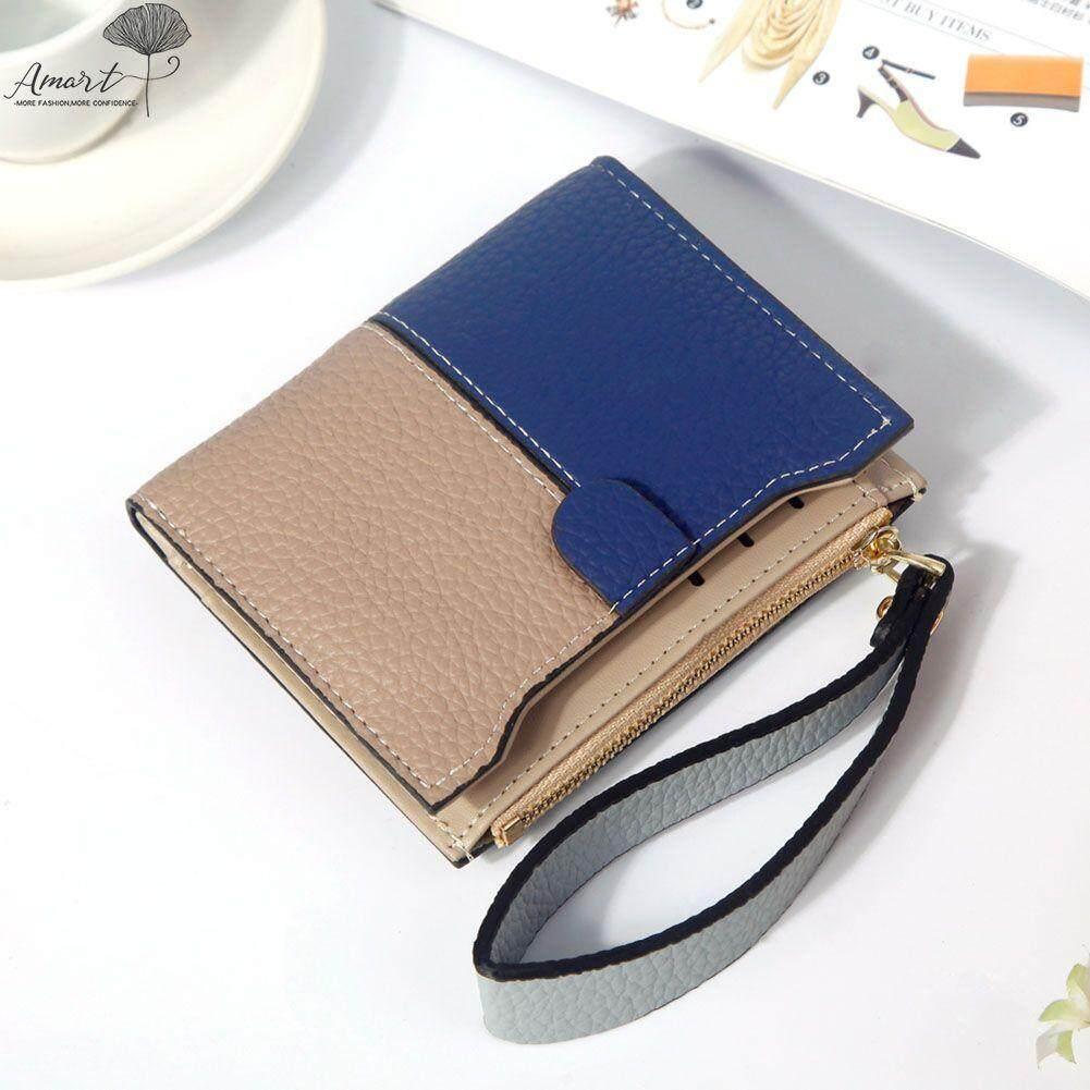 Amart Fashion Women Zipper Short Wallet PU Leather Protector Cards Money Coin Holder Wallet Purse