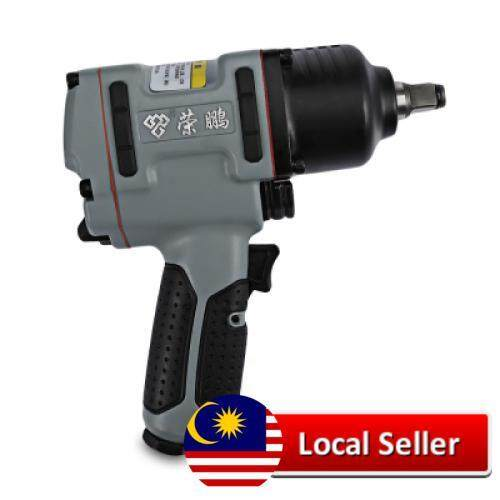 RONGPENG 7445 PROFESSIONAL AIR IMPACT WRENCH