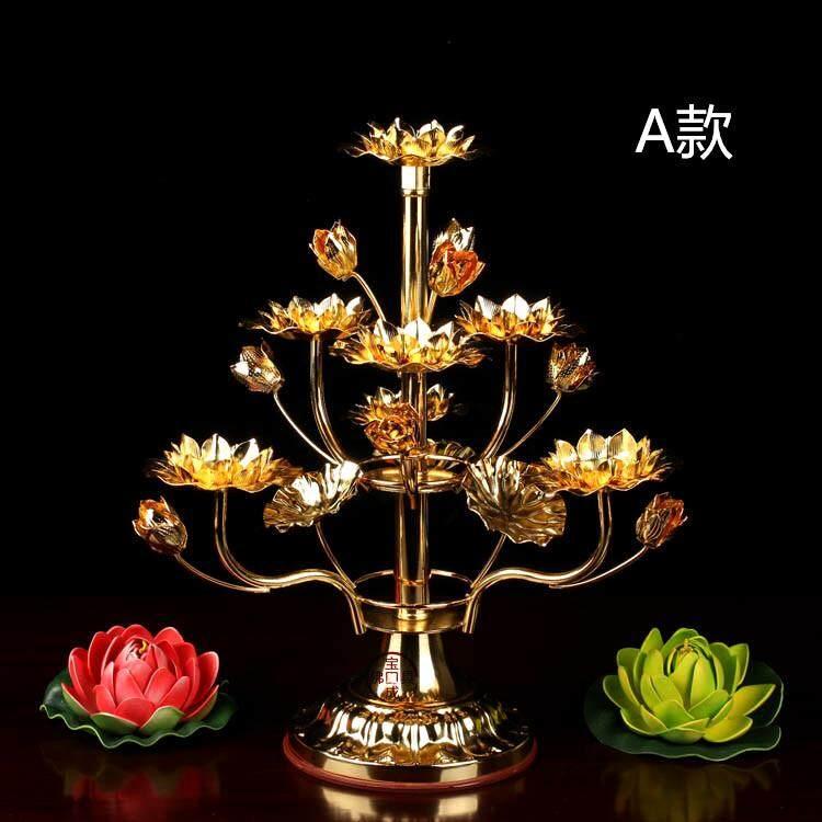 Bao Buddha Lotus butter lamps lamp holder