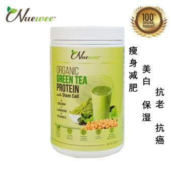 Nuewee Organic Green Tea Protein With Stem Cell 有机绿茶蛋白粉与干细胞 (450g)