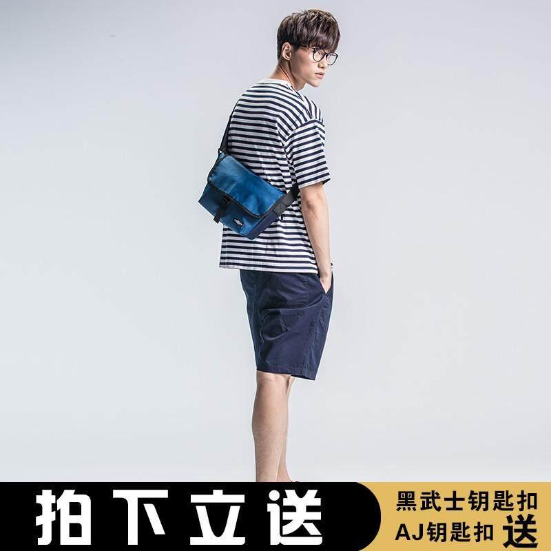 COMBACK Netral Jian Yue Xia Pria Mailman Miring Ku Mengandung Hijau Manusia Tide untuk Membungkus Asli desain Daftar Bahu Pecinta Bungkus-Internasional