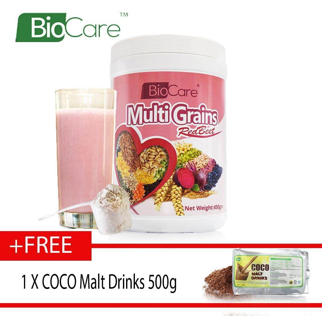 Biocare Multi Grains RedBeet 450g(EXP:10/2019) Free Coco Malt Powder 500g