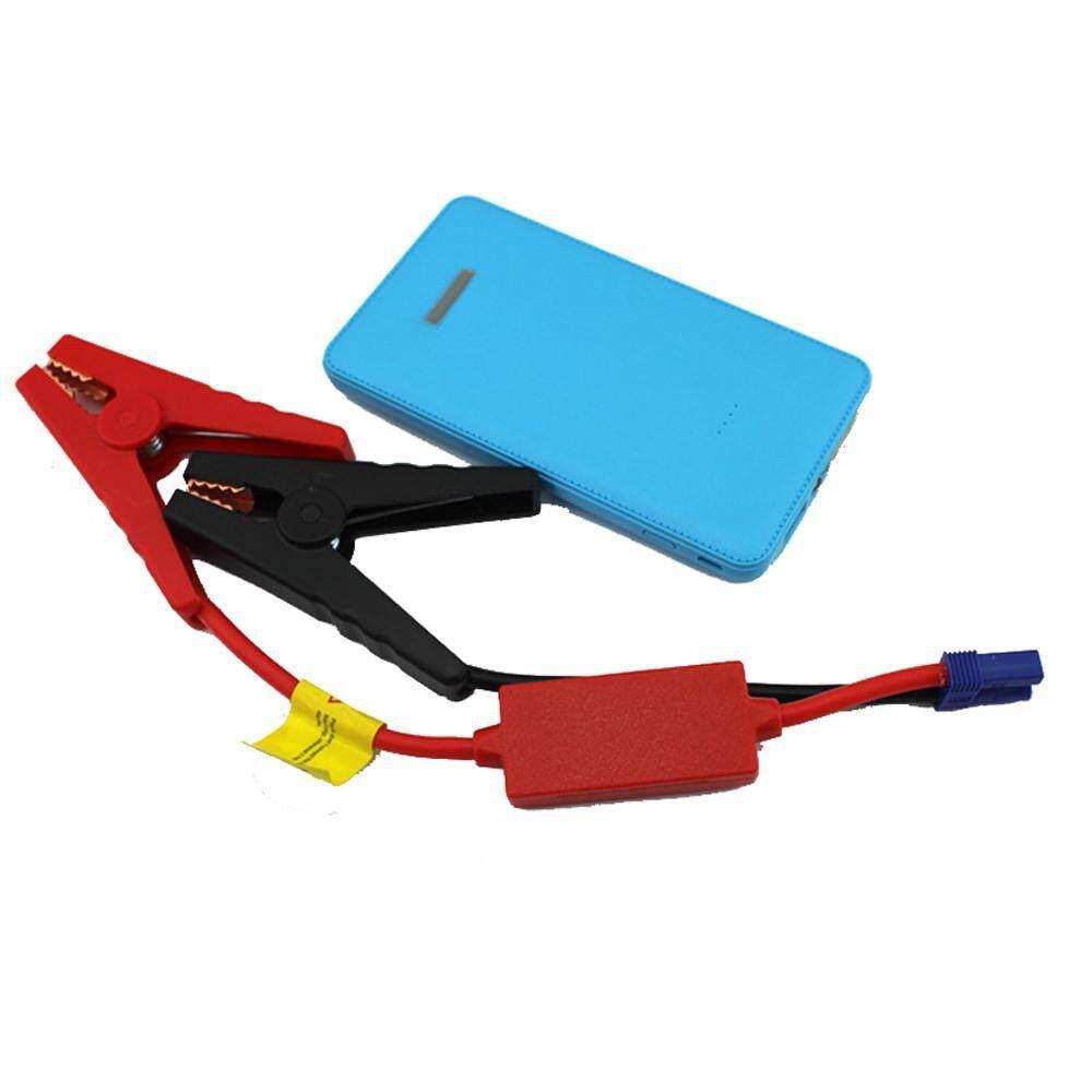Jayaskyie Portable Slim Mini Mobil Melompat Mesin Starter Pengisi Daya Baterai Power Bank