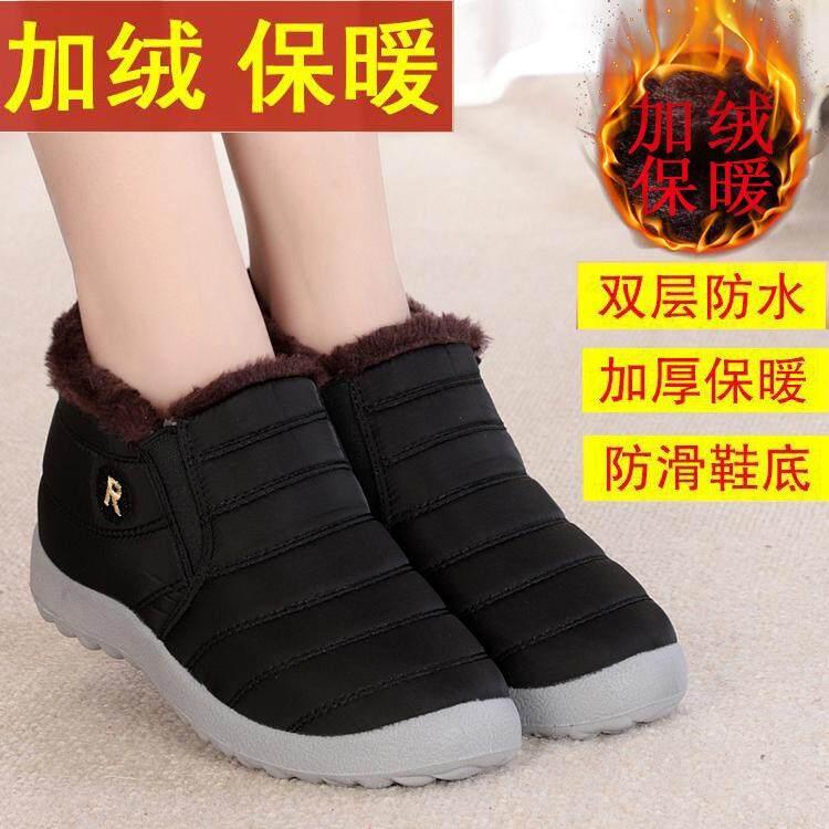 Musim dingin Beijing oldish sepatu kain Pria Penghangat Tahan Air Anti Selip Sepatu katun tambah beludru