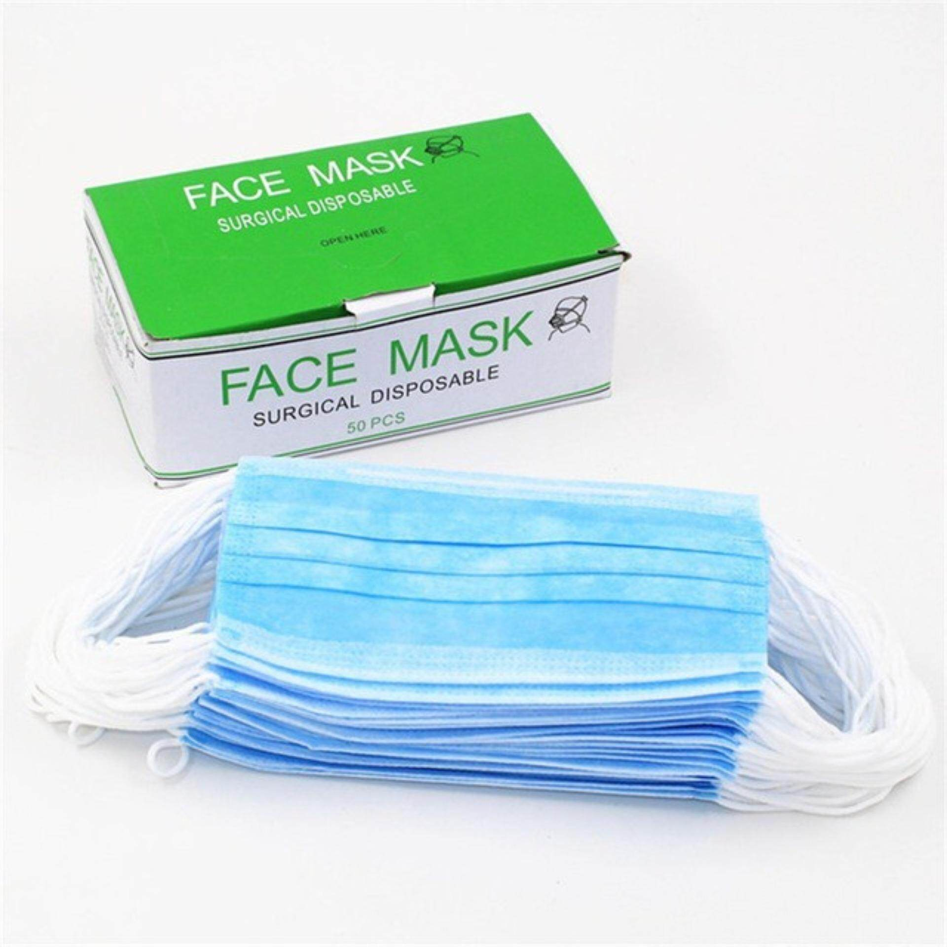 Surgical Face Mask 3 ply 50's X 10 box