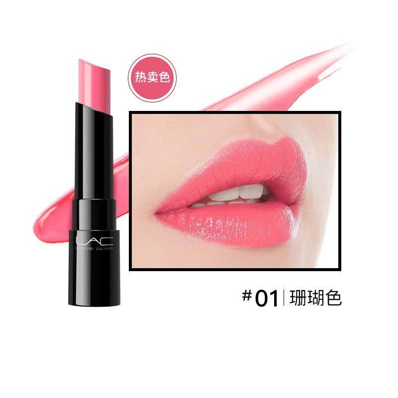 【01 Coral】lac Tetes Air Pelembab Putih Bermerek Lipstik Luntur Pelembab Glasir Bibir Siswa Jelly Bibi Biji Labu Lipstik Warna Labu-Intl