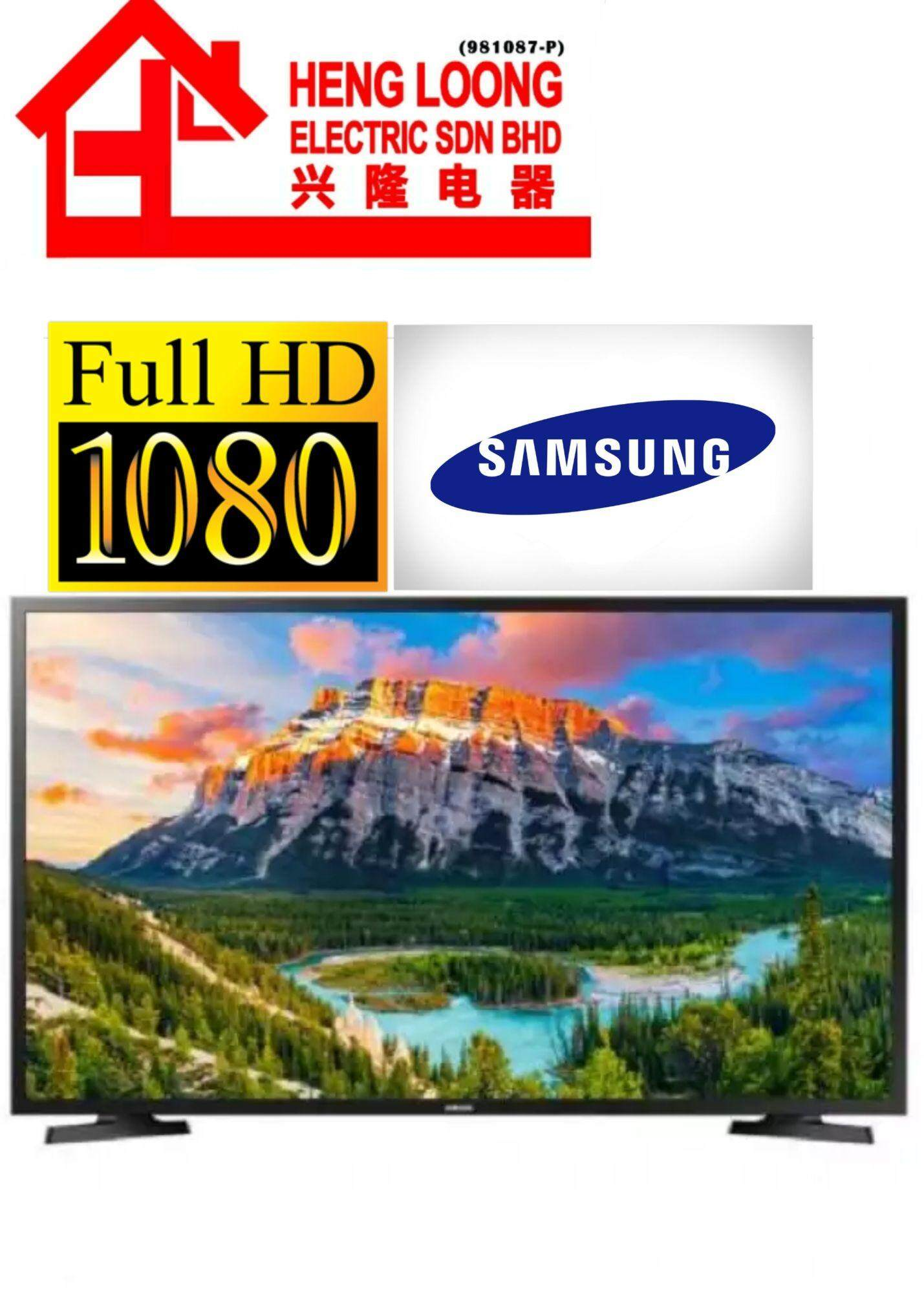 SAMSUNG LED 49 INCH DVB-T2 DIGITAL LED TV FULL HD - UA49N5000AKXXM
