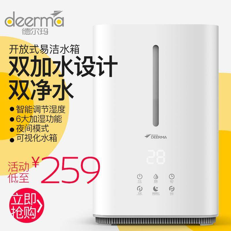 Deerma Humidifiers 4L Large Capacity Quiet Intelligent Constant Humidity Air Purification DEM-ST800 Singapore