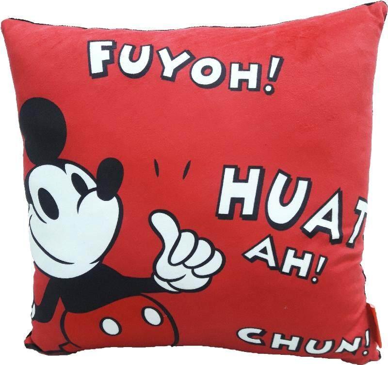 Disney Go Local X Disney Mickey #HuatAh #Chun  #Fuyoh