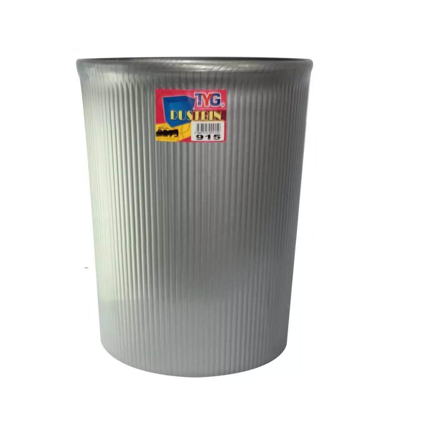 (LZ) TOYOGO 13 Lit Dustbin / Waste paper Bin / Recycling Bin / Garbage Bin