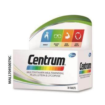CENTRUM Multivitamin 30's