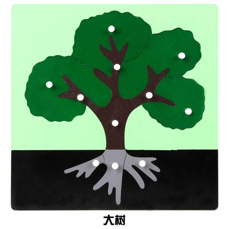Mengajarkan Montessori khusus anak-anak pendidikan usia dini Munte Montessori Budaya Sains Mainan bayi flora