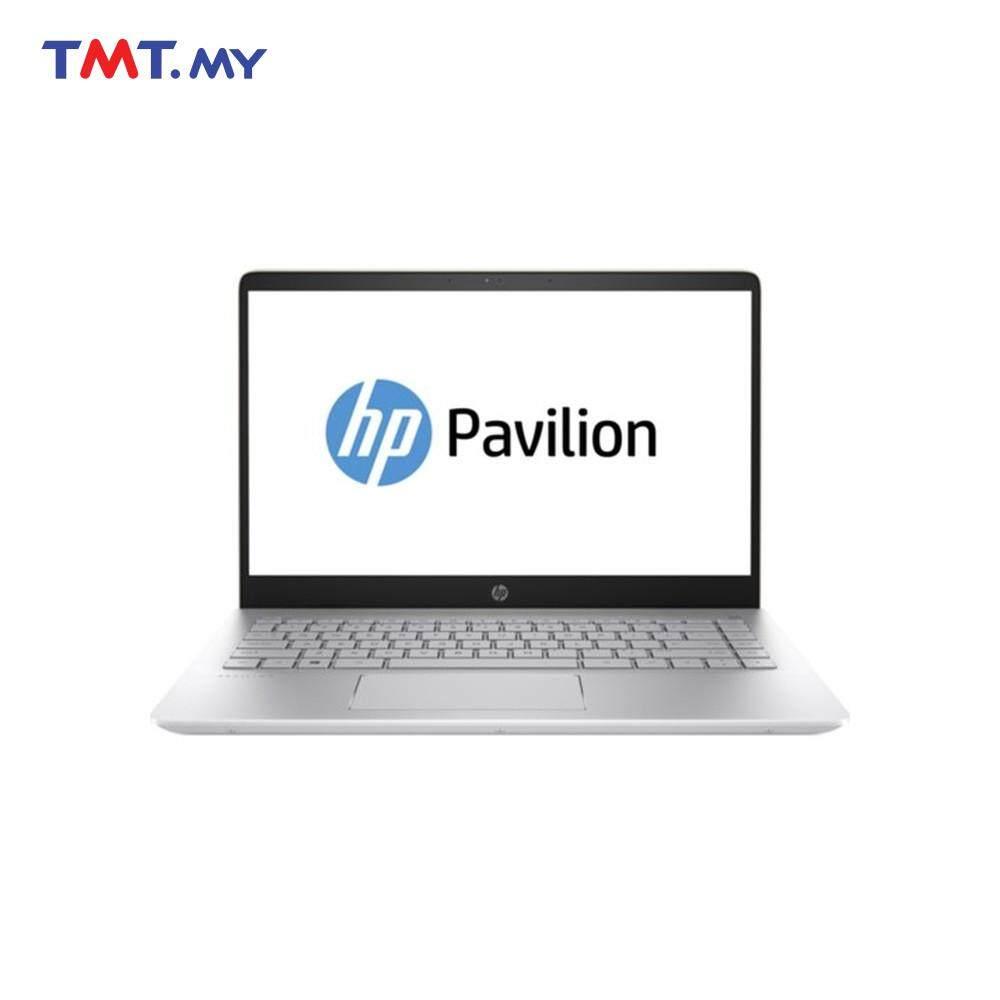 HP Pavilion 14-bf104TX Laptop | Core i7 | 4GB | 1TB | NVD 940MX | 14 - Gold Malaysia