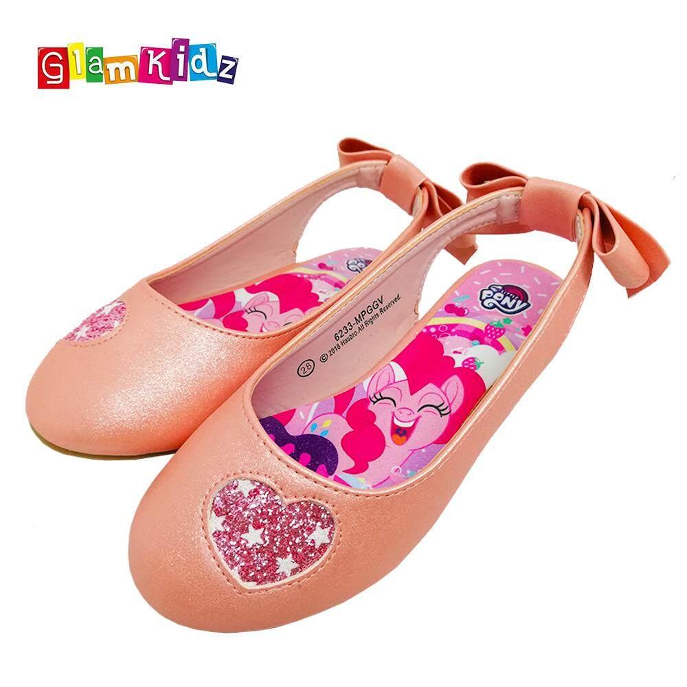 GlamKidz My Little Pony Girls Shoes / Sandals (Pink) #6233