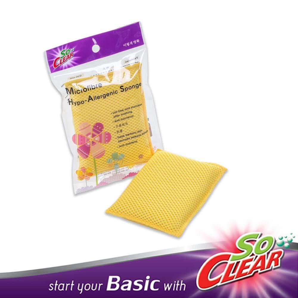 Elianware x SoClear 1 PC Anti-Bacterial Microfibre Hypo-Allergenic Sponge