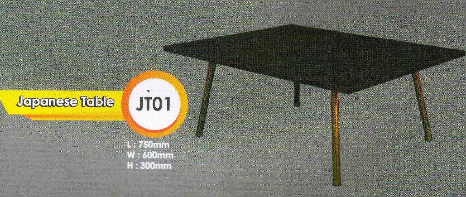 Japanese table JT01